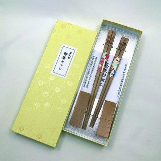 屋久杉夫婦箸&箸置きセット