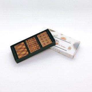 屋久杉箸置きセット【切子柄】