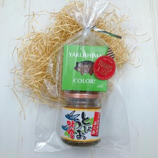 豚味噌&とびうおみそセット【プチギフト】