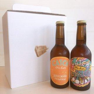 ビール専用ギフトBOX