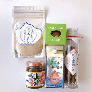 屋久島だし&ご飯のおともセット【母の日キャンペーン実施中♪】