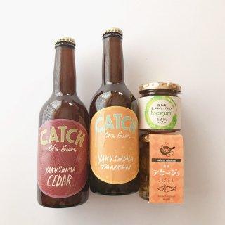 屋久島ビール&おつまみセット【母の日キャンペーン実施中♪】