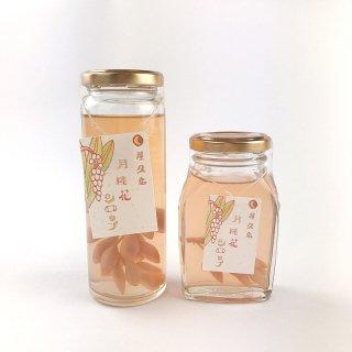 月桃花シロップ