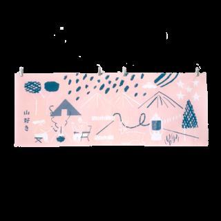 山好き手ぬぐい(ピンク)