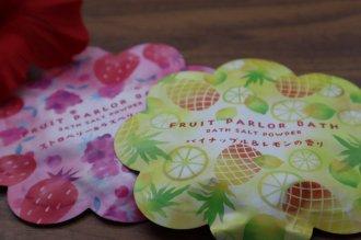 Fruit parlor   Bath Salt Powder
