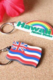 ハワイアンキーホルダー