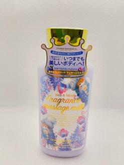 OHANAMAHAALO フレグランスマッサージミルク