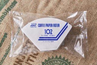 ペーパーフィルター102(100枚入り)