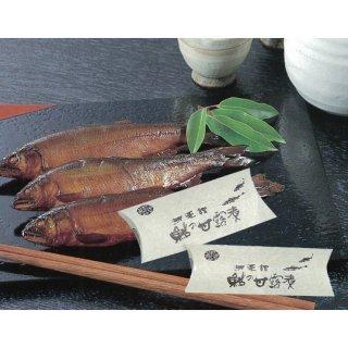 鮎の甘露煮 箱入り(150グラム/3尾入り)