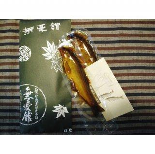 鮎の甘露煮 袋入り(100グラム/2尾入り)