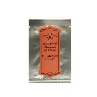 ボンヌプランツ シャンプー(ローズ&ネロリ) お試し用10ml【メール便対象商品】