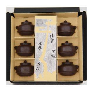 芦屋釜チョコ