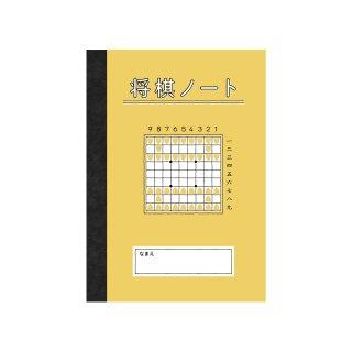将棋ノート