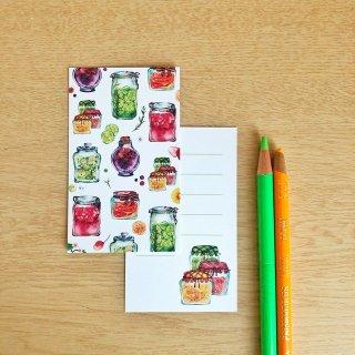 果実の瓶 メッセージカード
