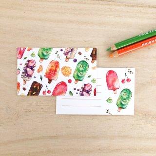 アイスキャンディ メッセージカード