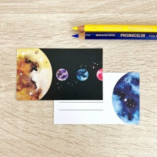 月メッセージカード