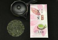 煎茶 華宝