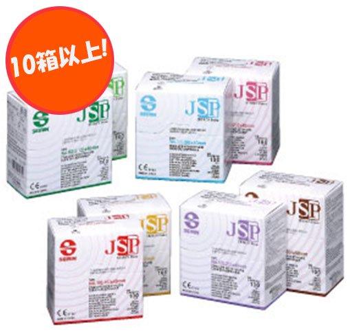 セイリンディスポ鍼 JSPタイプ(100本入り)(10箱以上)