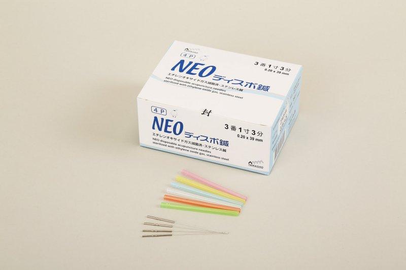 NEOディスポ鍼4本パック(240本入り)