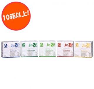 セイリンディスポ鍼 J15SPタイプ(100本入り)(10箱以上)