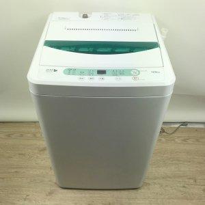 HerbRelax(ハーブリラックス)洗濯機2018年YWM-T45A1【中古】