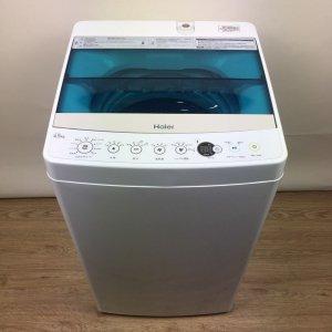 Haier(ハイアール)洗濯機2019年JW-C45A【中古】