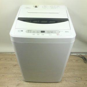 HerbRelax(ハーブリラックス)洗濯機2015年YWM-T60A1【中古】