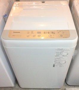 パナソニック洗濯機2019年NA-F50B13【中古】