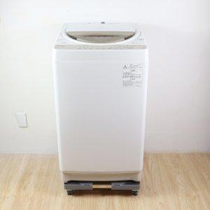 東芝 TOSHIBA 洗濯機 2020年 AW-7G8【中古】