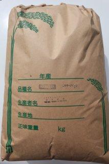 【新米】令和元2年9月収穫 ミルキークイーン 30kg