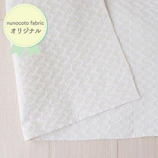 薄手キルティング生地(コットン綿100%・ギザギザ模様)