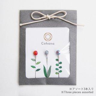 とんぼ玉の待針(Cohana)