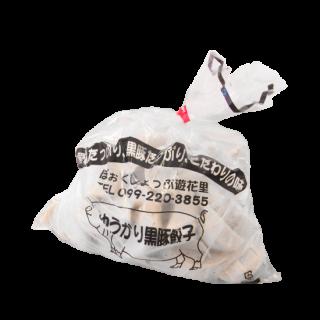 黒豚肉100%黒豚の生産から行う厳選素材の本格餃子(50個)