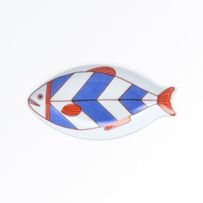 小ザカナ皿[濃青]