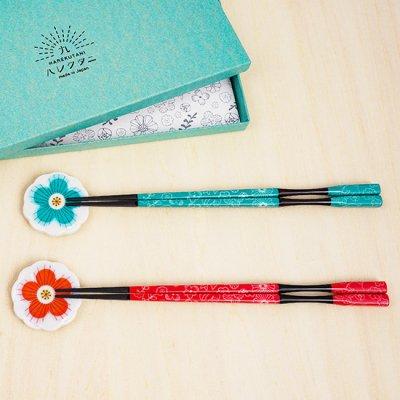箸・箸置きセットペア[レッド&グリーン]