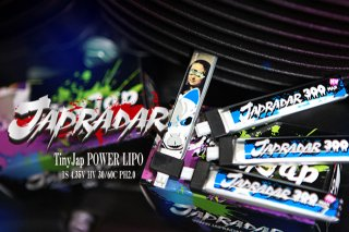 TinyJap POWER LIPO 1S HV 300mAh 4pcs