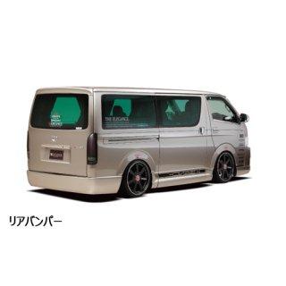 【LEGANCE】1〜6型 ナロー リアバンパー(単品)