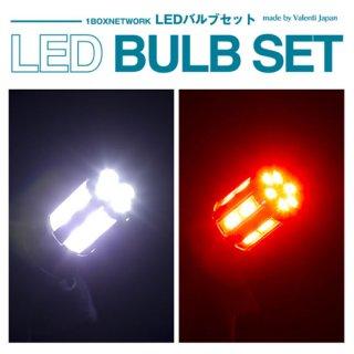 【1BOX NETWORK】Valentiコラボ LEDバルブセット(全6種)