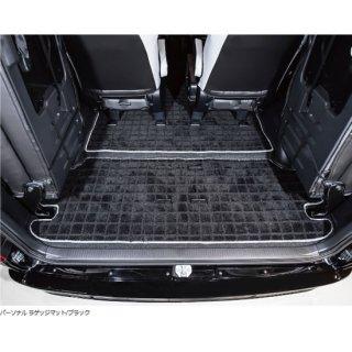 200系ハイエース パーソナル ラゲッジマット (トヨタ車体特別架装車/ファインテックツアラー)