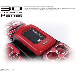 200系ハイエース 3Dセンターコンソールパネル