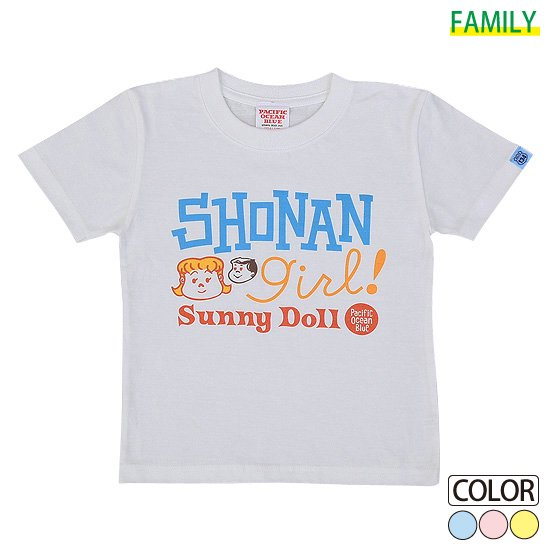 Kid's SHONAN girl! Tシャツ