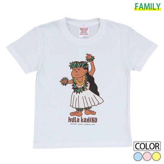 Kid's Hula Kahiko Tシャツ