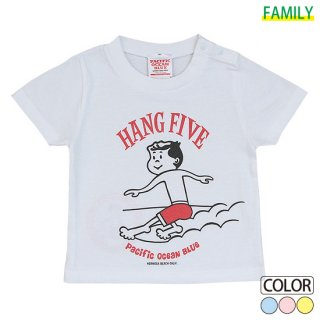 Kid's HANG FIVE