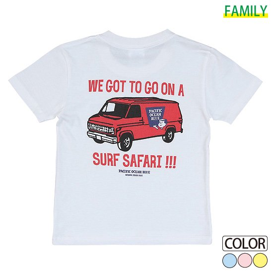 Kid's SURF SAFARI Tシャツ
