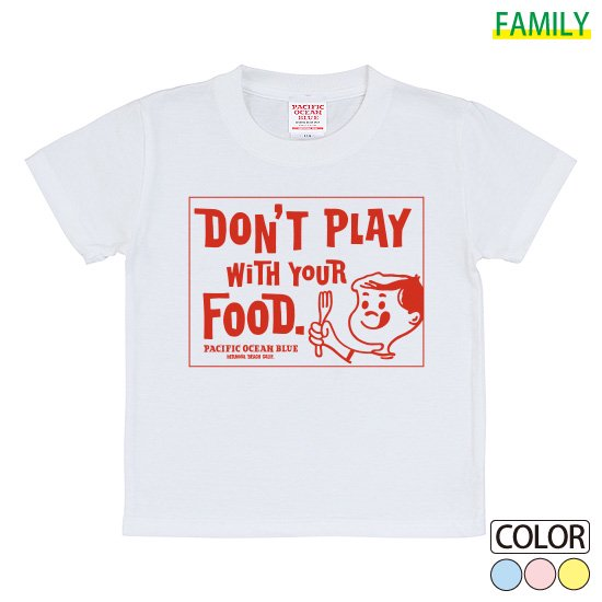 Kid's Don't Play Tシャツ