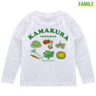 Kid's 鎌倉野菜 ロンT