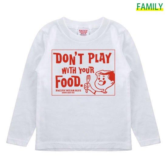 Kid's Don't Play ロンT