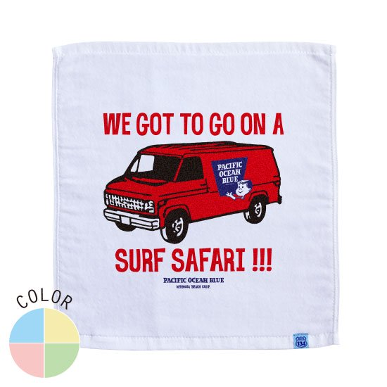 SURF SAFARI ハンドタオル