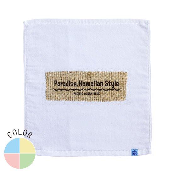 ハワイアンファブリック・豆袋 ハンドタオル