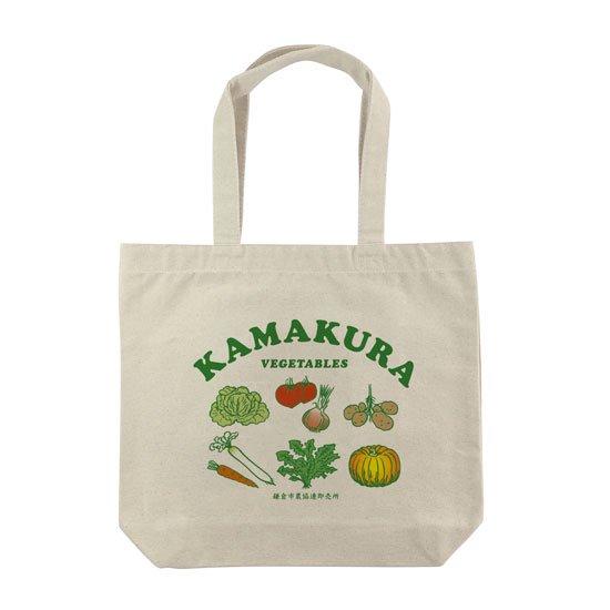 鎌倉野菜 トートバッグ